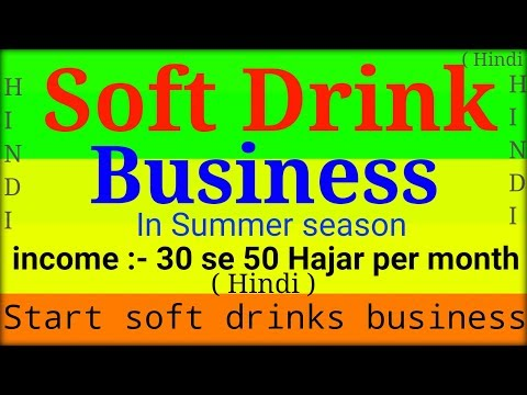 शुरू करे सॉफ्ट ड्रिंक का बिजनेस | Soda Parlor | Start Soft Drink Business | Soda Shop | in Hindi