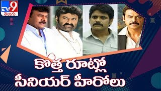 Tollywood Latest Updates    Entertainment Special - TV9