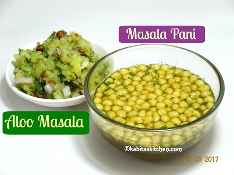 Pani for Pani Puri   Masala Stuffing for Golgappa   Pani Puri masala and water   kabitaskitchen