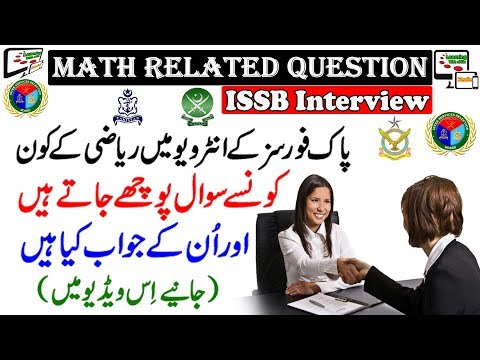 Pak Forces: Math Question of ISSB Interview That Mostly Asked By Interviewer - Learning With sMile