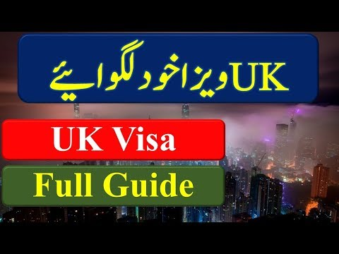 UK Tourist Visa without any consultant. Complete application process.