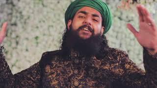 Sohna Lagda ALI Wala | Official Track | Sultan Ul QADRIA Qawwal | New Kalaam/Qaseeda 2020