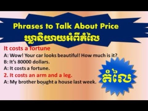 Learn English Khmer, phrases for talking about price in English