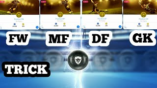 Download FW, MF, DF & GK ( ALL POSITIONS) BLACK BALL TRICK / PES 2019 MOBILE Video