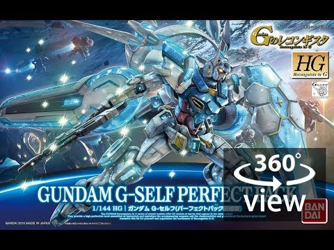 (360°Degree) HG 1/144 Reconguista In G [17] - Gundam G-Self (Perfect Pack Equipped)