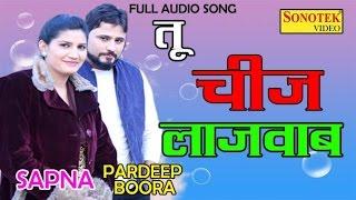 Tu Cheej Lajwaab (Audio) | Pardeep Boora & Sapna Chaudhary | Raju Punjabi | Haryanvi Song