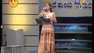 Yaare Neenu Sundara Cheluve