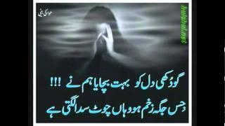 tujhe is tarah se yaad karne lage hain (with urdu poetry)