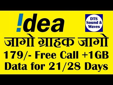 Idea 179/- Offer/Plan  L/STD Unlimited+1GB Data for 28days