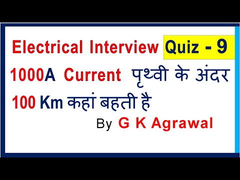 Electrical Eng. Questions, Paheliyan with answer in Hindi