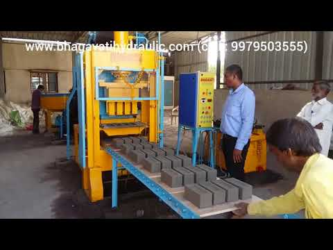 Flyash Bricks Making Automatic Machine Manufacturer By Bhagavati Hydraulic Works, Morbi