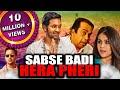 Download Sabse Badi Hera Pheri (Dhee) Hindi Dubbed Full Movie | Vishnu Manchu, Genelia D'Souza In Mp4 3Gp Full HD Video