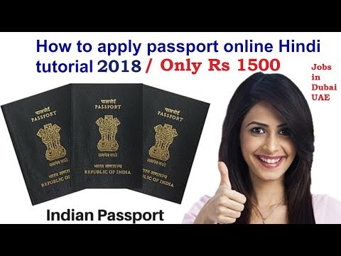 How to apply for Indian Passport | Only Rs 1500 |Passport in 30 Days Guaranteed | Jobs in Dubai UAE