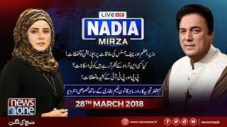 Live with Nadia Mirza | 28-March-2018 | Naeem Bokhari |
