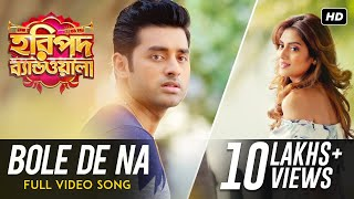 Bole De Na | Full Video Song | Haripada Bandwala | Ankush | Nusrat| SVF MUSIC |