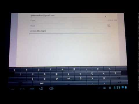 Greek Keyboard (Greek Android App)