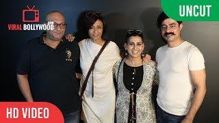 "UNCUT - Short Film "" WRONG MISTAKE "" Special Screening | Achint Kaur, Sushant Singh, Lakshmi R. Iyer"