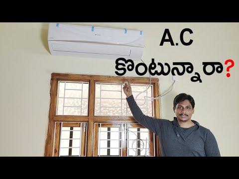 Ac Buying Guide 2018 || Telugu Tech Tuts