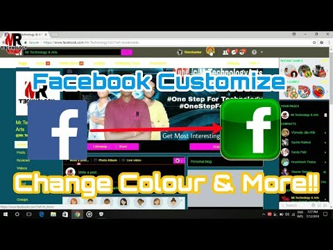 How To Change Facebook Background Color, Font Size, Font Style New