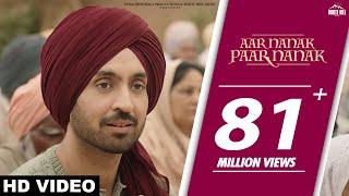 DILJIT DOSANJH : Aar Nanak Paar Nanak (Full Video) Gurmoh | White Hill Music | New Punjabi Songs