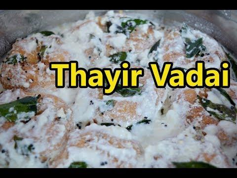 Thayir Vadai  | தயிர் வடை | Curd vadai recipe in tamil | Medu Vadai Batter