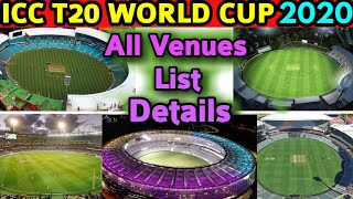 ICC T20 World cup 2020 | All Venues list & Hosting Details | T20 World Cup 2020 All Stadium list