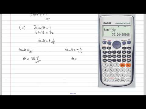 AQA Core 4 | June 2014 | Q5 | Video Solutions | A Level Maths