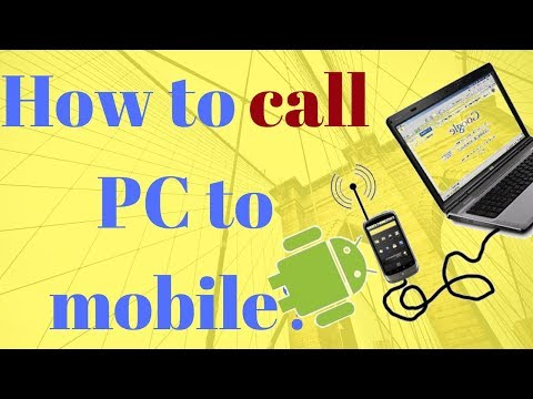 How to free call from computer to mobile phone! make free phone calls online without download! Hindi