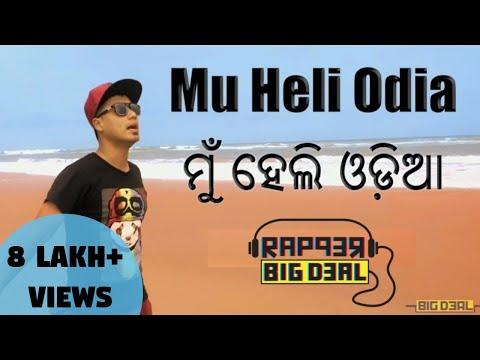 Xxx Mp4 Rapper Big Deal Mu Heli Odia Official Music Video ମୁଁ ହେଲି ଓଡ଼ିଆ First Odia Rap 3gp Sex