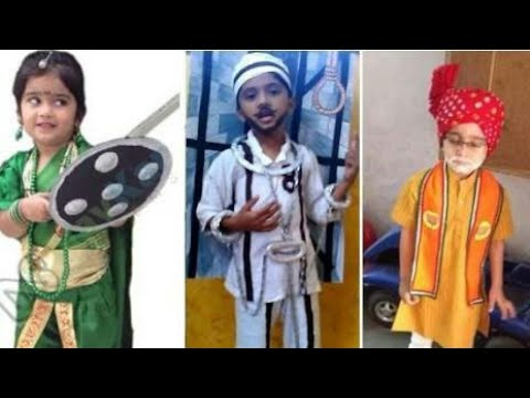 40+ Fancy Dress Competition ideas for kids || Fancy dress for children's day