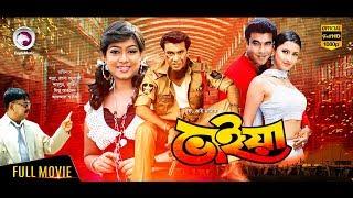 Bhaiya   New Bangla Movie 2017   Manna   Shabnur   Rajib   Full Movie