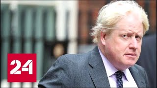 Download Борис Джонсон хочет договориться с лидерами ЕС по-новому - Россия 24 Video
