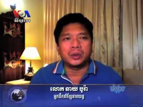'Lost Loves' Creator at Work on Trafficking Film (Cambodia news in Khmer)