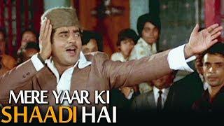 Aaj Mere Yaar Ki Shaadi Hai Popular Wedding Song , Shatrughan Sinha , Aadmi Sadak Ka