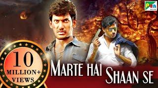 Marte Hai Shaan Se | Thaamirabharani | Full Action Hindi Dubbed Movie | Vishal, Prabhu, Muktha