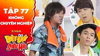 Biệt đội siêu hài | tập 77 - Tiểu phẩm: Long Đẹp Trai chửi Hồng Thanh, Minh Ngọc xối xả vì hiểu lầm