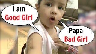 MS Dhoni Daughter Ziva Dhoni Cute Video Latest