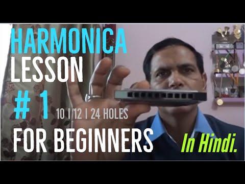 Mouth organ/Harmonica Beginners Hindi Tutorial# 1