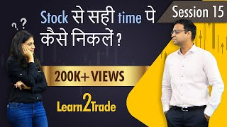 Stock से सही time पे कैसे निकलें ?   Learn Supertrend Indicator #Learn2trade