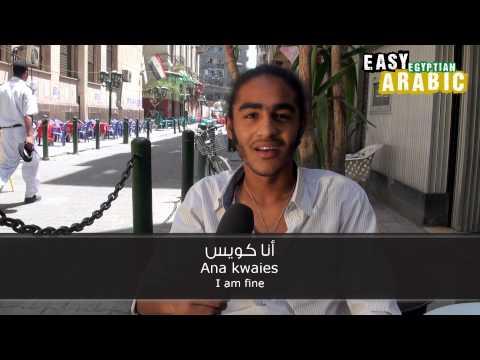 Easy Egyptian Arabic - Basic Phrases 1