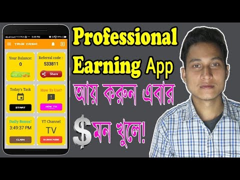 How To Create Professional Android Own Earning Apps By Thunkable in Bangla Tutorial 2018