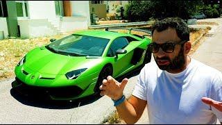Στην Ελλάδα η εξωπραγματική Lamborghini Aventador SVJ των 700.000 ευρώ