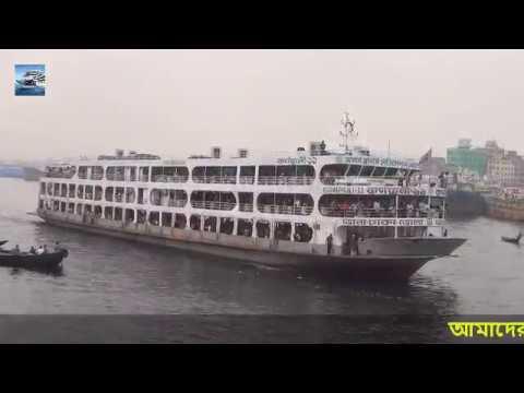 ভোলা লাইনের অন্যতম আকর্ষন টর্নেডো গতির বিশাল লঞ্চ ভিডিও।। Big Ship Vola HD Video 864