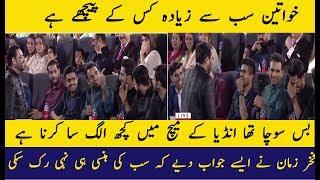 Fakhar Zaman Funny answer in Amir liyaqat show || Watch video