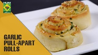 Homemade Garlic pull-apart rolls | Lazzat | Masala TV Shows | Samina Jalil