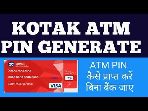 How to generate KOTAK atm pin | debit card pin | credit card pin | gift card pin | tech bharti |