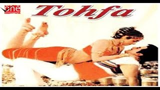 Tohfa Full Movie | Hindi Movie Full Movie | Hindi Movie | Sridevi Movies | Jeetendra Movies
