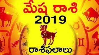 Mesha Rasi Phalithalu | Aries Weekly Telugu Horoscope | August 16-31