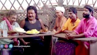 ഹരിശ്രീ അശോകൻ ചേട്ടന്റെ കിടിലൻ കോമഡി സീൻ  | Harisree Ashokan Comedy Scenes | Malayalam Comedy Scenes