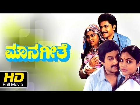 Xxx Mp4 Mouna Geethe Romantic Drama Kannada Full HD Movie Saritha Srinath Sridhar Upload 2016 3gp Sex